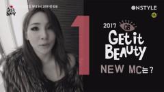 겟잇뷰티 2017 NEW MC는 산다라박!