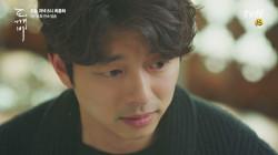 [15화 예고] 김고은, 공유 향한 작별인사?! '또 만나요.'