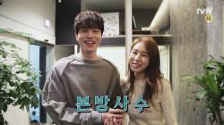 [소환 스페셜 예고] 이동욱♥유인나, DJ로 환생한 피치커플!?
