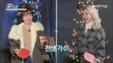 덩기리 쿵더덕 천생가수 소녀시대의 탁구법