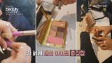 [예고]A TO Z 그녀들의 뉴욕 패션/뷰티 파헤치기♥