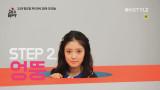 [예고]NEW MC세영 매력포인트 총정리♥