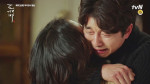 떠나는 김고은, 공유에게 눈물로 약속 '내가 꼭 당신 찾아올게요.'