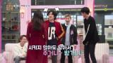 [예고] 김희철을 화나게한 너무 잘노는(?) 프린세스 등장!