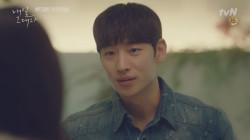 [예고] 시간여행자 이제훈, 신민아 살리기 위해 결혼 결심?!