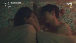 [예고] 달달 신혼부부 신민아♥이제훈, 결혼은 미친 짓???