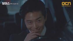 [10화 예고] 장혁을 향한 복수의 칼날! 끝나지 않은 ′미친개′ 사냥의 결말은?!