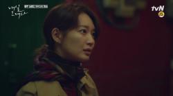 [예고] 이제훈, 신민아에게 '시간여행자' 고백?!