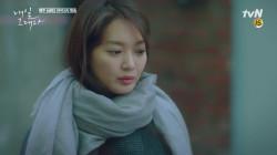 [예고] 신민아, 이제훈에 이별 통보? ′내 인생 돌려놔′
