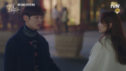 [예고] 이제훈, 신민아에게 시간여행자 정체 진짜 고백?!