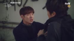[예고] 신민아 친아빠 ′조한철′, 신민아에게 대체 무슨 일을?!