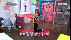 [선공개] NS윤지의 보정속옷도 벗어던지게 만든 애플힙 힙업 운동법