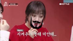 [선공개] 인중제모기에 반한 털털(毛毛)한 미인 막내 세정