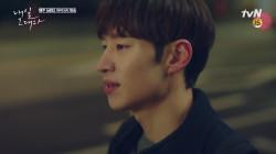 [예고] 이제훈, 신민아에 갑작스런 이별 통보 이유는?!
