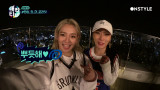 [효연TV] #진짜_걸크러쉬가_나타났다 #소녀시대_효연 #댄싱_인_더_문라잇