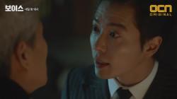 [15화 예고] 난 아주 특별한 존재니까!! 김재욱 최후의 도발!