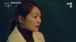 [예고] 신민아, 바람 피다 걸린 이제훈에 선전포고?!