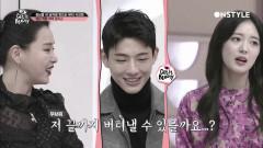 [선공개] 스윗 지수, 여자친구 '더럽'한 부분까지 사랑해 줄 자신 있다♥