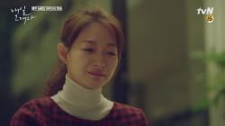 [예고] 신민아, 이제훈이 남긴 메시지에 눈물이 펑펑