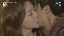 장희진, 복수 핑계로 연우진과의 키스?!