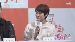홍서영 ′나의 친 오빠는 조이의 팬! 나도 조이 레전드 영상보고 노래 연습했다′_제작발표회