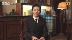 [최초 공개] 싸패 김재욱 비하인드 영상 최초 공개! 보이스  놓치지 말아야 할 이야기!