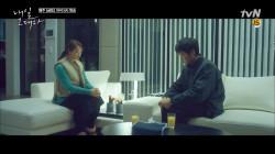 [감동부녀상봉] 조한철, 신민아X이제훈 운명 바꿀 수 있을까?
