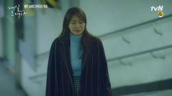 [예고] 실종 이제훈 VS 절규 신민아, 둘의 미래는?!