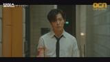 ′우리 사랑하게 해주세요′ 금지된 사랑에 불 붙인 김재욱 명장면! #싸패주제에_왜때문에_섹시한거야