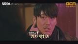 웰컴투 아재미 개미지옥! ′아재력 폭발′ 장혁의 화수분 매력에 빠져보아요♥