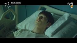 (2019년) 이제훈, 드디어 의식 깨어났다! 해피엔딩 예고?