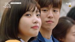 [4화 예고]조이에게 거짓말 들통날 위기(?)의 이현우! (오늘 밤 11시 tvN 방송)