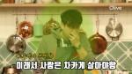 소프 X 이밥차의 오늘뭐먹지? ′후토마키′ 후편