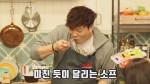 소프 X 이밥차의 오늘뭐먹지? ′도다리 쑥국′ 후편