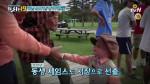 [선공개] 3살짜리 시장이 나타났다!? '모든 시민은 아이스크림을 먹으라!'