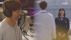 [7화 예고]이현우, 조이에게 전하는 꿀 고백♥ ′내 노래를 불러줄 단 한 사람′