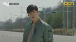 [6회 예고] 88 박광호를 뒤쫓는 최진혁, 신분도용 사건에 휘말리다?