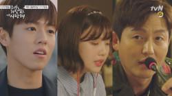 [8화 예고]′소림이를 줄게′ 이정진, 이현우에 조이두고 제안한 조건은? (오늘 밤 11시 tvN 방송)