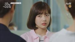[9화 예고]′4각관계′ 조이, 이현우-홍서영 OO보고 동공지진?!