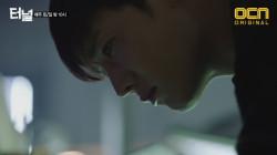 [9화 예고] 그놈을 잡아야하는 이유! ′범인 잡고 돌아가서 연숙씨 살려!′