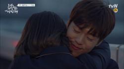 이현우, 조이에 사.이.다.고.백♥ ′좋아해, 윤소림′ #고구마날들이여 #안녕