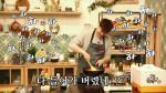 소프 X 이밥차의 오늘뭐먹지? ′토마토 스파게티′ 후편