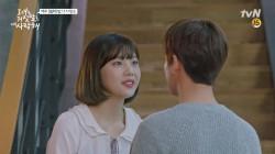 [선공개]조이♥이현우 '꿀뚝뚝X설렘터짐' 계단 눈 맞춤 (ft.조이 1일1고백)