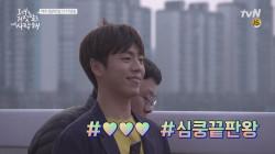 [메이킹]'오늘1일' 이현우♥조이 고백 비하인드 大공개