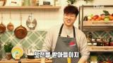 소프 X 이밥차의 오늘뭐먹지? ′토마토 스파게티′ 전편