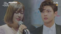 조이 노래 듣자 마자 이서원 ′분노′ X 이현우 ′동공지진′