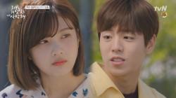 """[13화 예고]이현우♥조이, 손 꼭 잡고 약속 """"아무한테도 안보내"""""""
