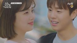 조이♥이현우, 둘이 있기만 하면 그들만의 세상 #양봉커플 #캬 #달다달아