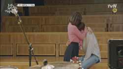 ′말하지 않아도 알아요′ 이현우♥조이, 존재로도 힘이 되는 이름 ′연인′