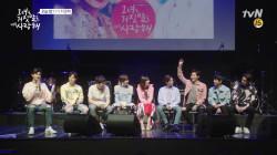 [그거너사 미니콘서트]′이제는 말할 수 있다′ 성주 OOO 고발!?  (오늘 밤 11시 tvN 최종화 방송)